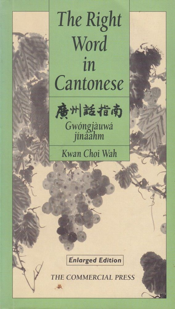 The Right Word in Cantonese. Kwan Choi Wah.