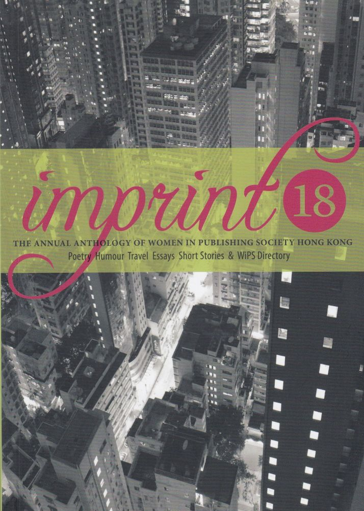 Imprint 18: The Annual Anthology of Women in Publishing Society Hong Kong. Carol Dyer.