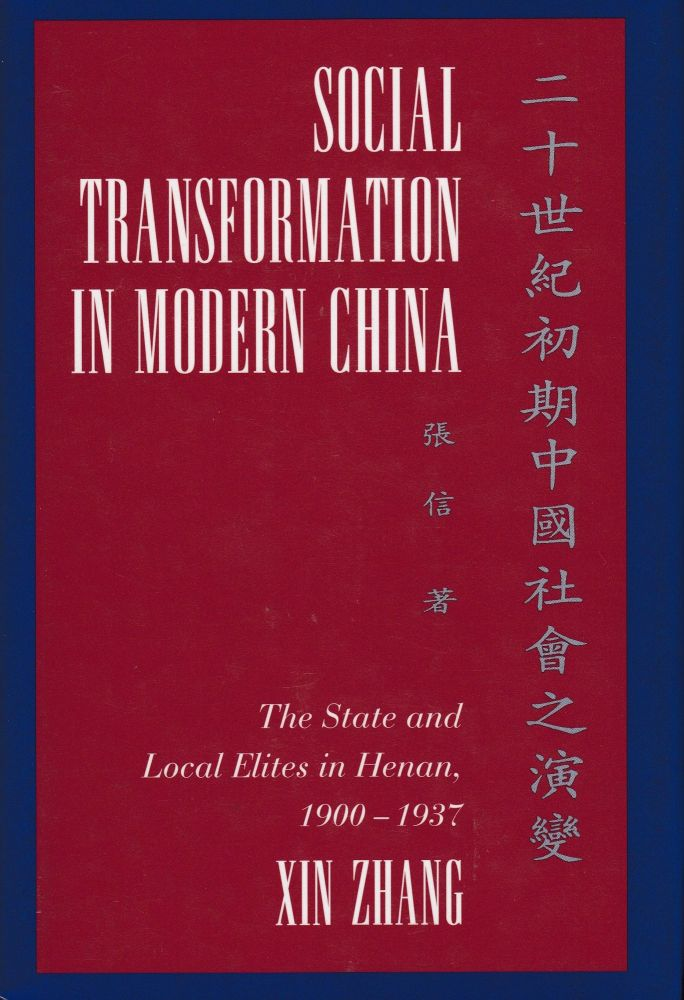 Social Transformation in Modern China: The State and Local Elites in Henan 1900-1937. Xin Zhang.