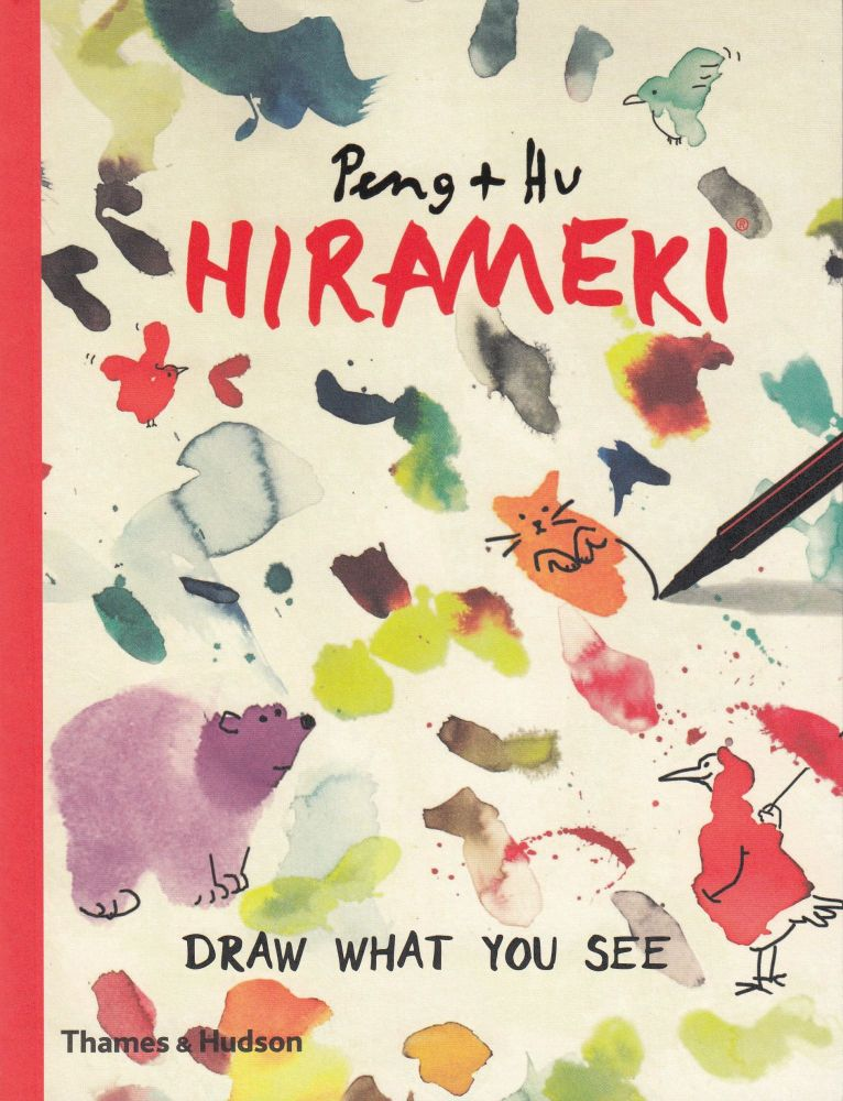 HIrameki: Draw What You See. Peng + Hu.