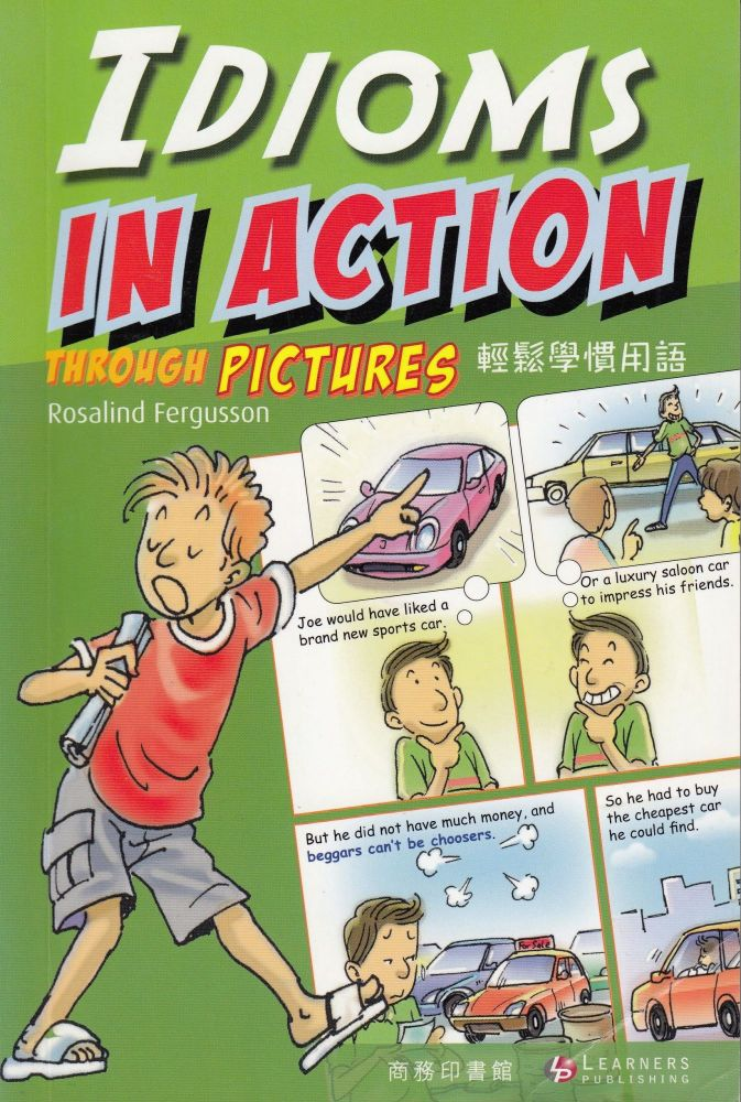 Idioms in Action Through Pictures. Rosaling Fergusson.