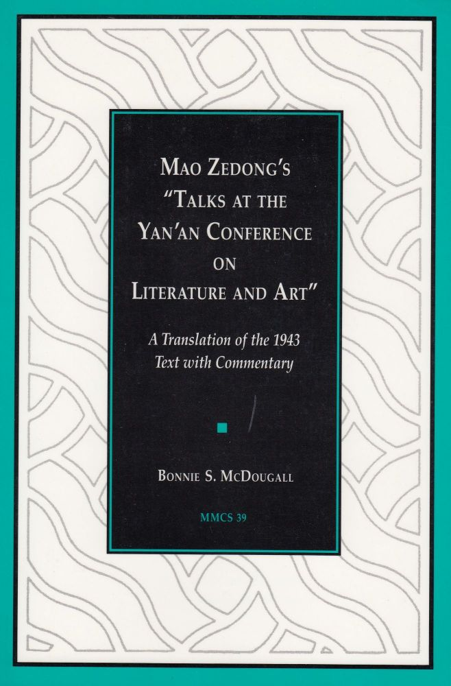 Mao Zedong's 'Talks at the Yan'an Conference on Literature and Art': A Translation of the 1943 Text with Commentary. Bonnie S. McDougall.