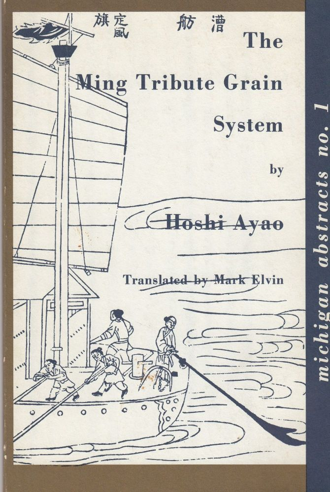 The Ming Tribute Grain System. Hoshi Ayao.
