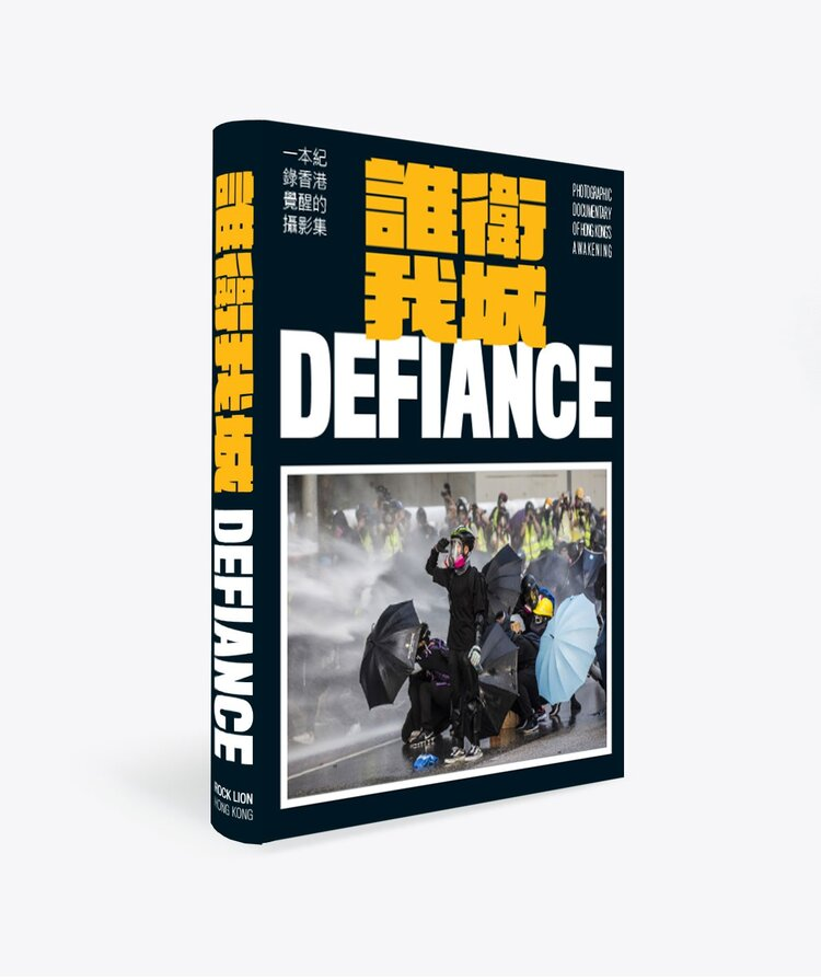 Defiance (Standard Edition)