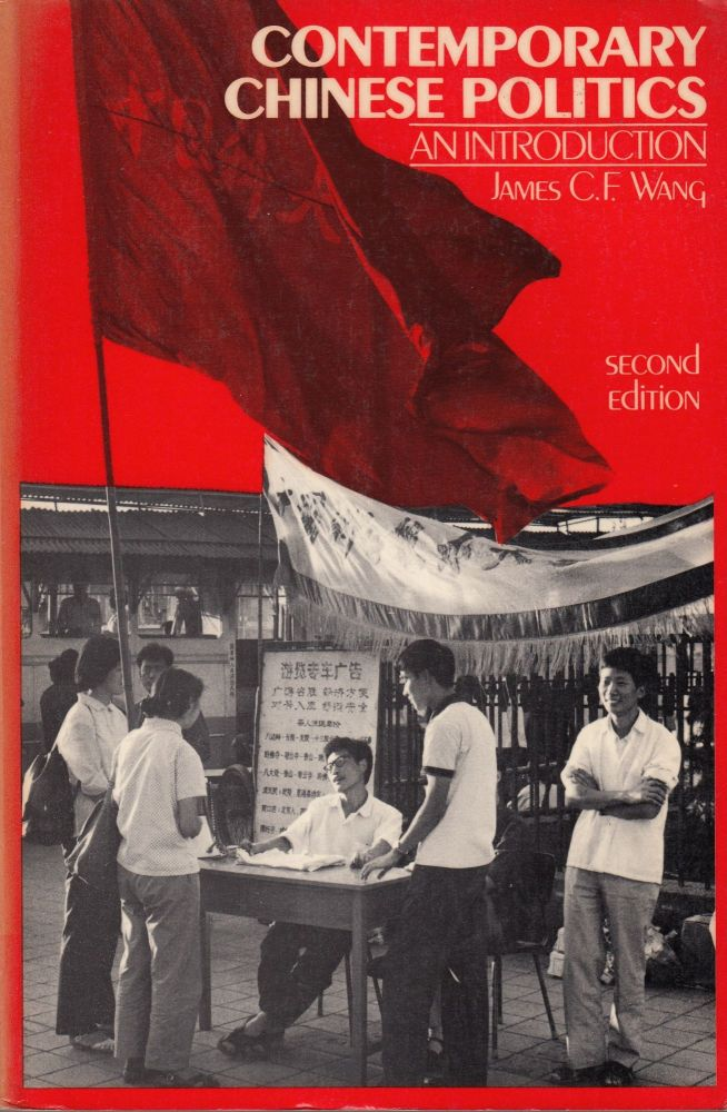 Contemporary Chinese Politics: An Introduction. James C. F. Wang.