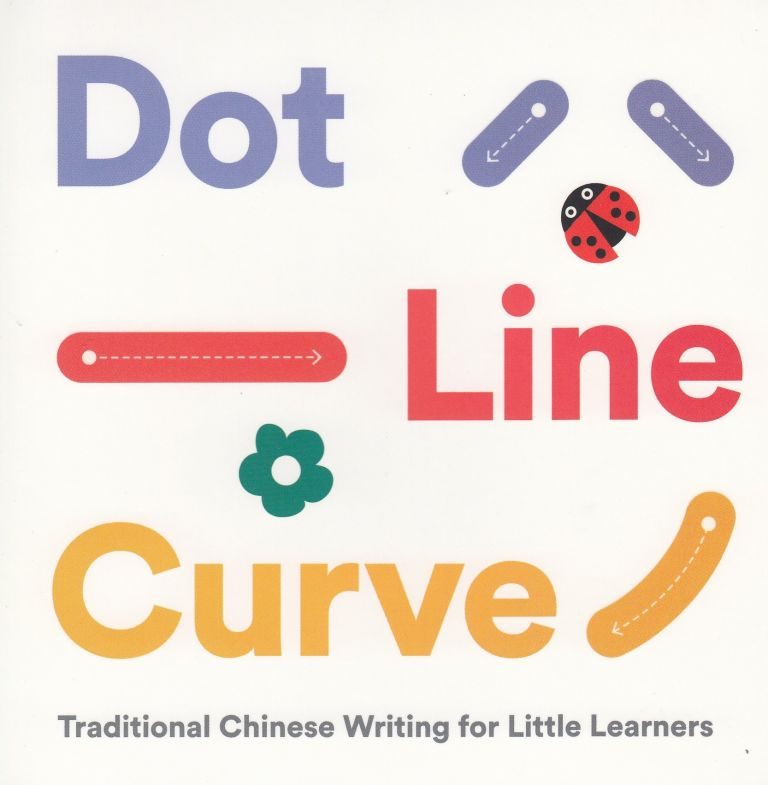 Dot Line Curve: Traditional. Agnes Wong.