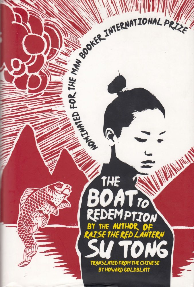The Boat to Redemption. Su Tong.