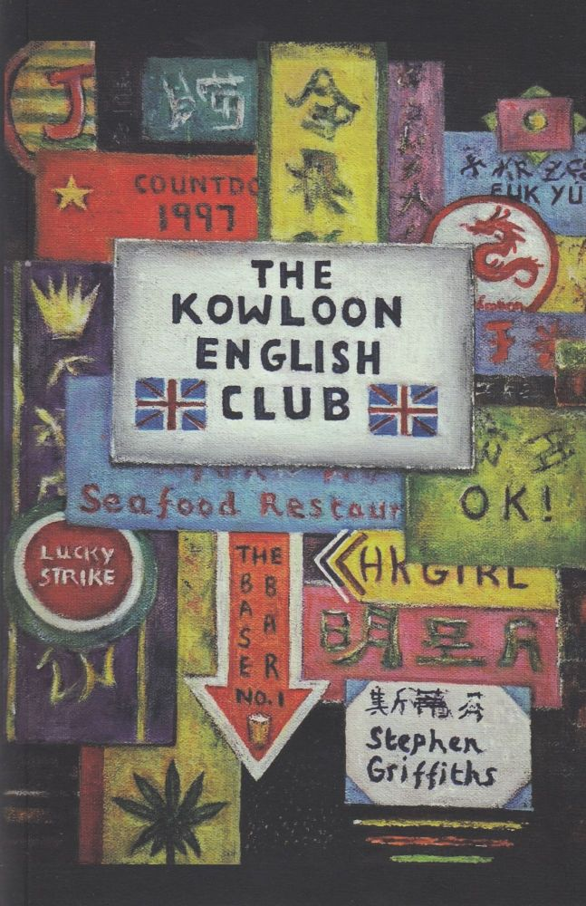 The Kowloon English Club. Stephen Griffiths.