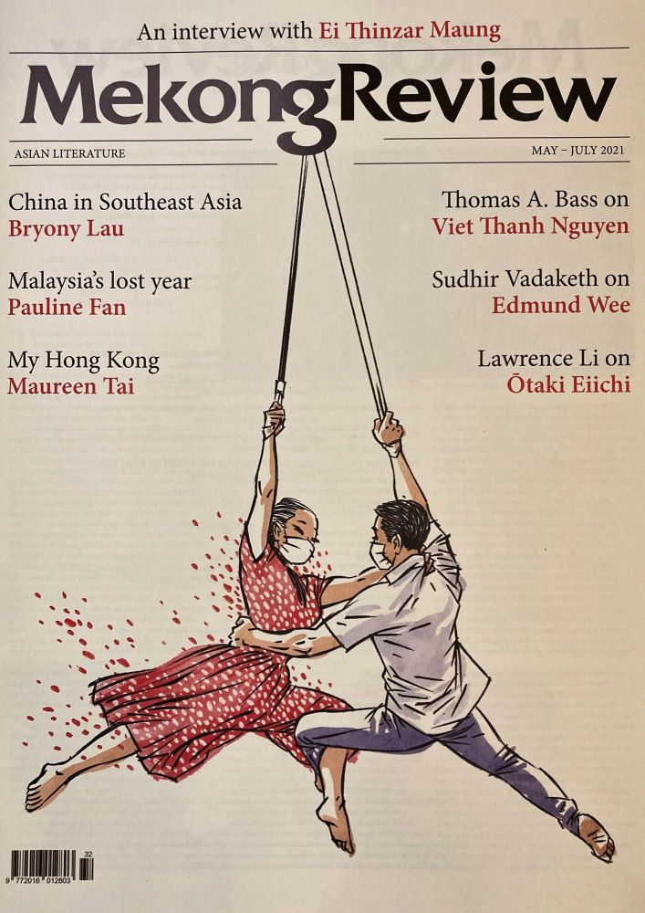 Mekong Review Issue 23 (May - July 2021). Minh Bui Jones.