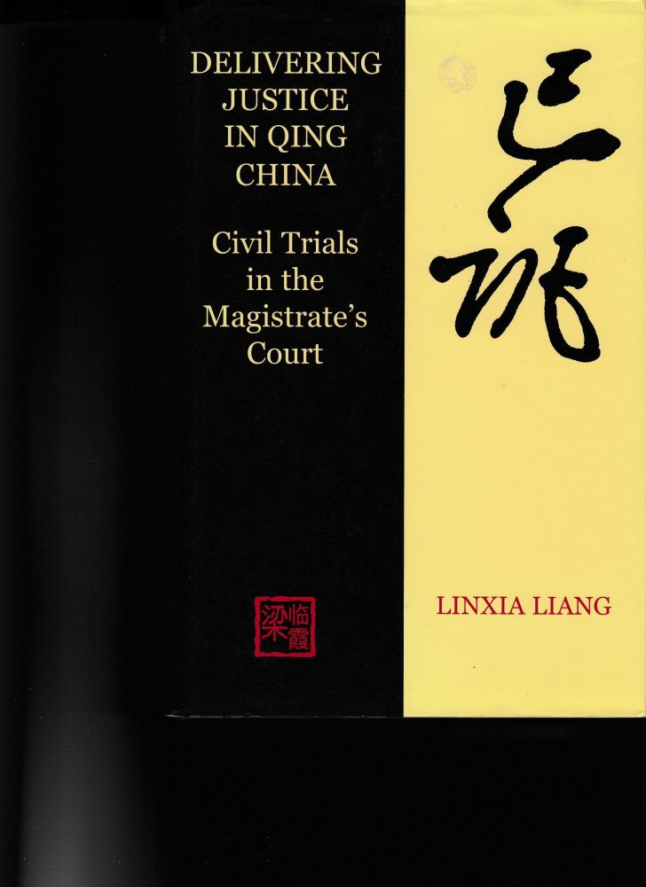 Delivering Justice in Qing China: Civil Trials in the Magistrate's Court. Linxia Liang.