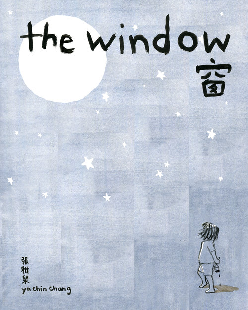 The Window 窗. Ya Chin Chang.