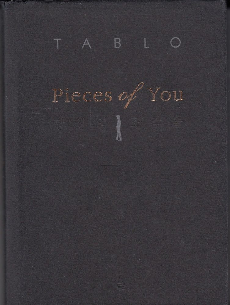 Image result for pieces of you tablo