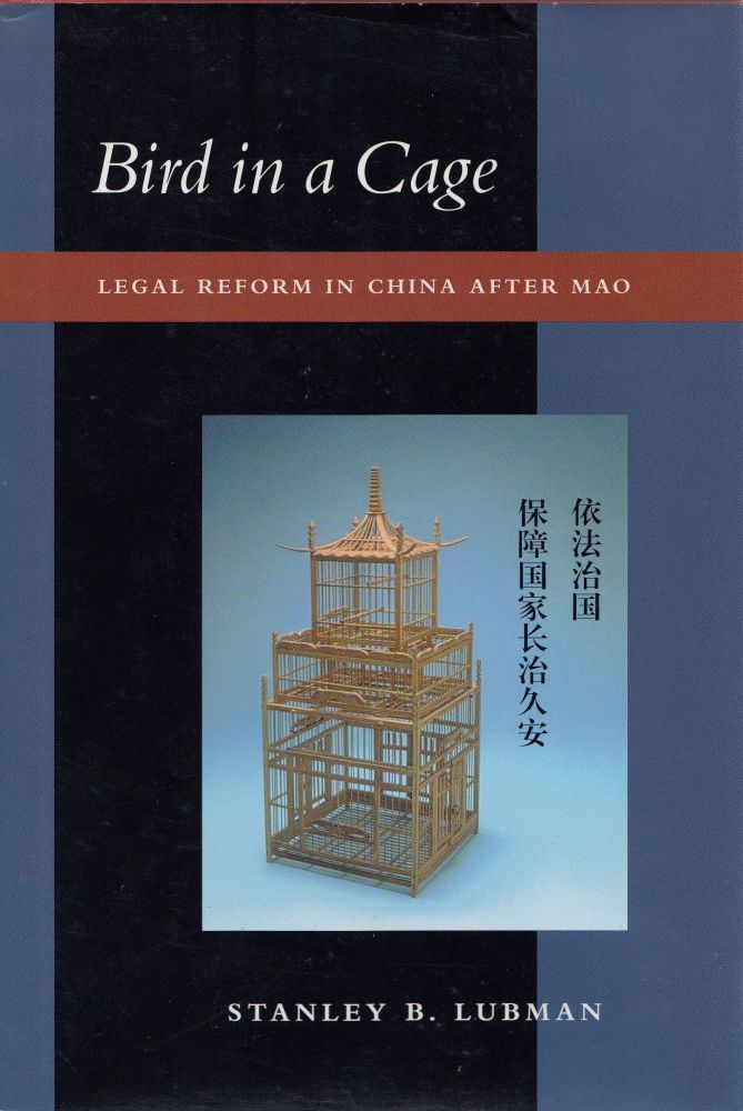 Bird in a Cage: Legal Reform in China After Mao. Stanley B. Lubman.