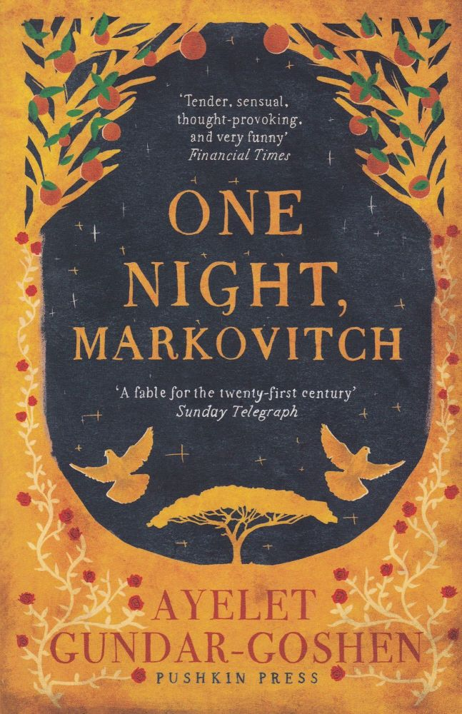 One Night, Markovitch. Ayelet Gundar-Goshen.