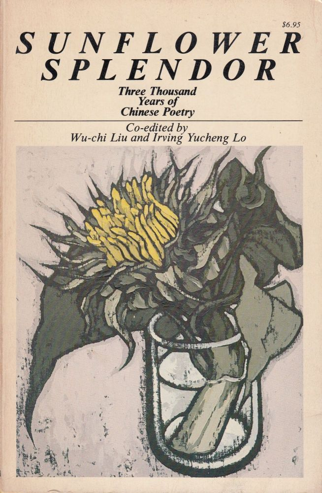 Sunflower Splendor: Three Thousand Years of Chinese Poetry. Wu-chi Liu, Irving Yucheng Lo.