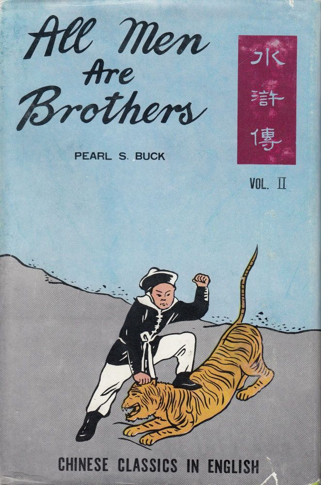 All Men Are Brothers (Shui Hu Chuan or 水滸傳) - Vol. II. Pearl S. Buck, tr.