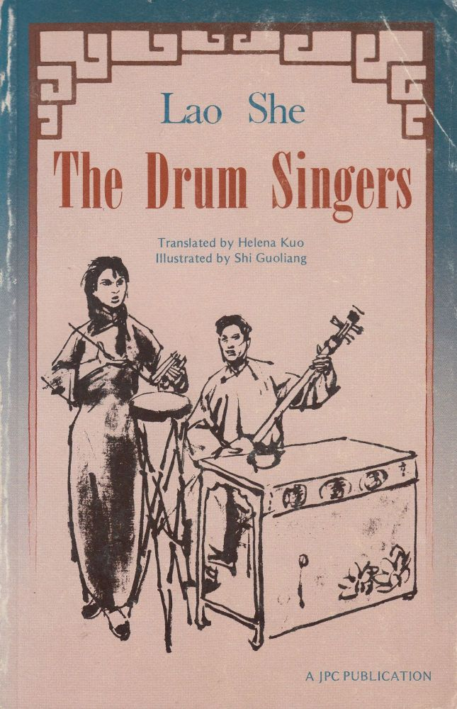 The Drum Singers. Lao She.