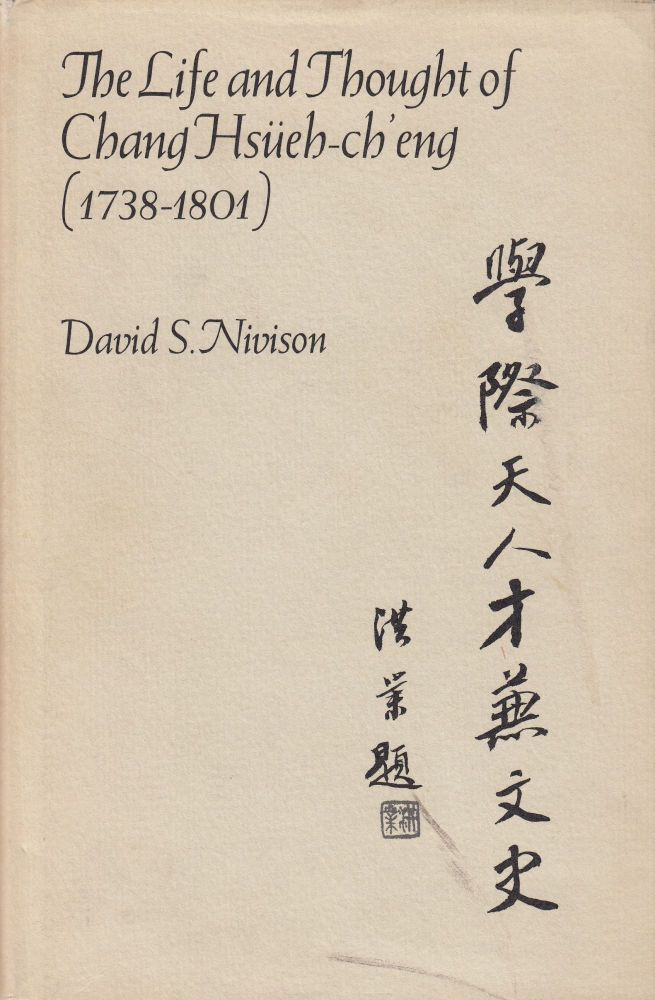 The Life and Thought of Chang Hsueh-ch'eng (1738-1801). David S. Nivison.