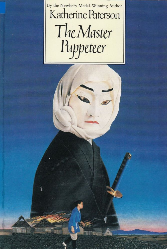 The Master Puppeteer. Katherine Paterson.