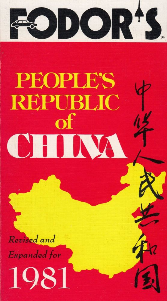 People's Republic of China (Fodor's Modern Guides). John Summerfield.