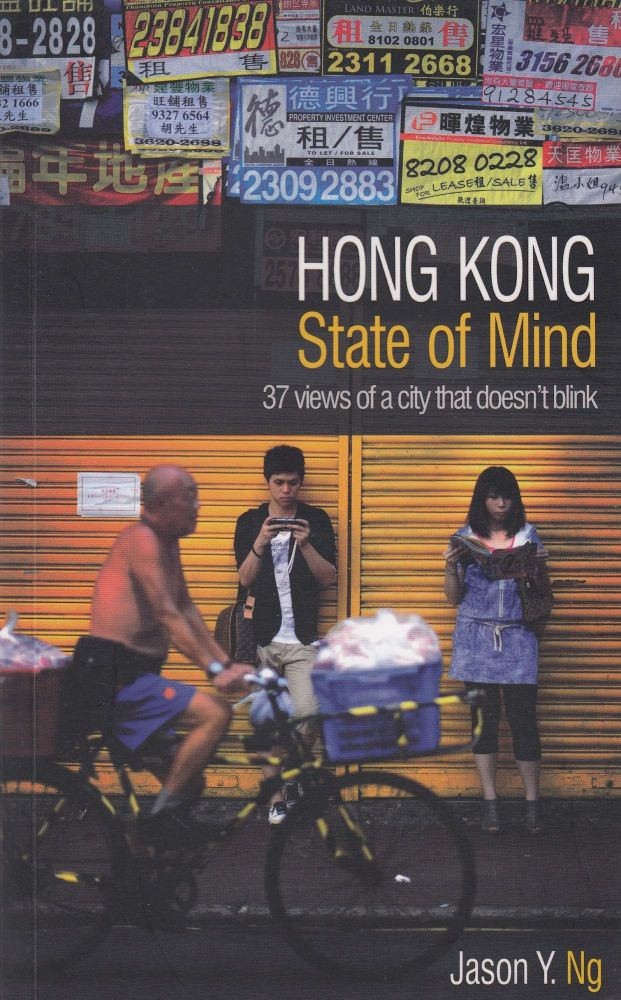 Hong Kong State of Mind : 37 views of a city that doesn't blink. Jason Y. Ng.