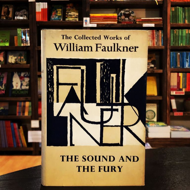 The Sound and the Fury (The Collected Works of William Faulkner). William Faulkner.
