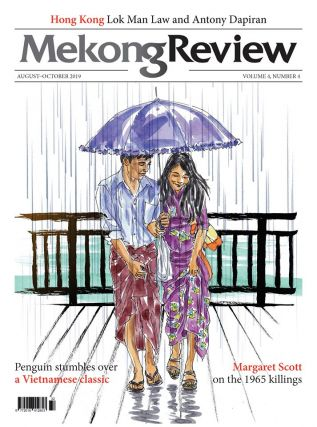 Mekong Review (August - October 2019). Minh Bui Jones