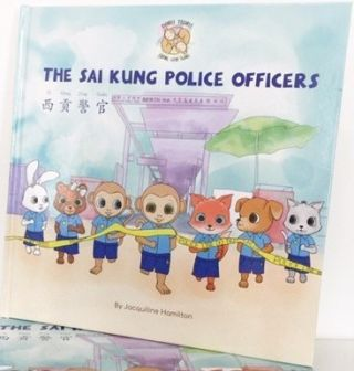 The Sai Kung Police Officers. Jacqulline Hamilton