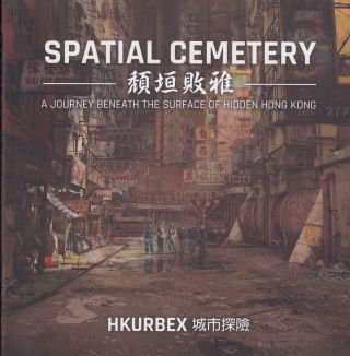 Spatial Cemetery (穨垣敗雅): A Journey Beneath the Surface of Hidden Hong Kong. HK Urbex