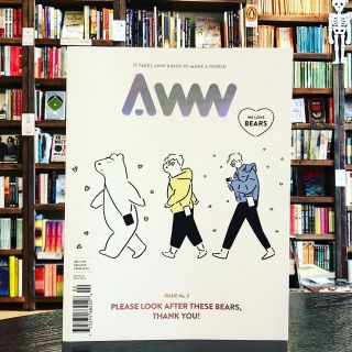 AWW Issue No.2: Please Look After These Bears, Thank You! Amber Fu