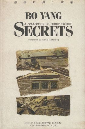Secrets: A Collection of Short Stories. Bo Yang 柏楊