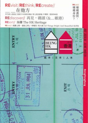 就係香港 BEINGHONGKONG (ISSUE 007). Lung King-cheong