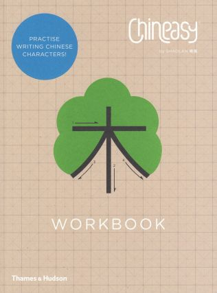 Chineasy Workbook. Shaolan