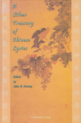 A Silver Treasury of Chinese Lyrics