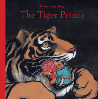 The Tiger Prince. Chen Jiang Hong