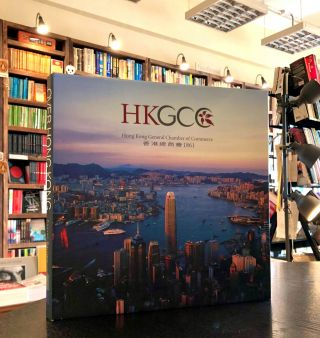 Over Hong Kong (Volume 8). Kasyan Bartlett, photography
