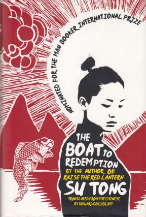 The Boat to Redemption. Su Tong