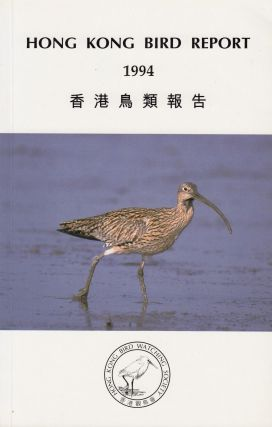 Hong Kong Bird Report 1994. G J. Carey