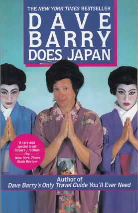 Dave Barry Does Japan. Dave Barry