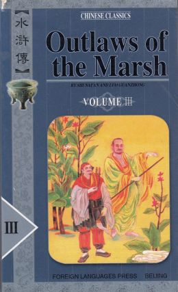 Outlaws of the Marsh Volume III. Luo Guanzhong Shi Nai'an