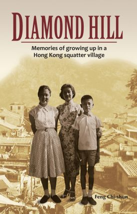 Diamond Hill: Memories of Growing Up in a Hong Kong Squatter Village. Feng Chi-shun