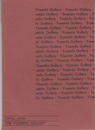 The Yoseido Gallery, Catalog No. 5 (September 1968). Yuji Abe The Yoseido Gallery, intro