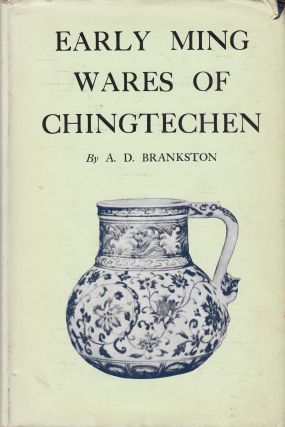 Early Ming Wares of Chingtechen