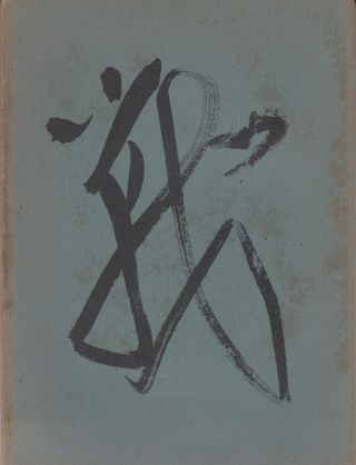 Catalogue of the Exhibition of Chinese Calligraphy and Painting in the Collection of John M. Crawford, Jr. Laurence Sickman.