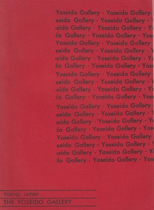 The Yoseido Gallery, Catalog No. 7 (July 1970). The Yoseido Gallery