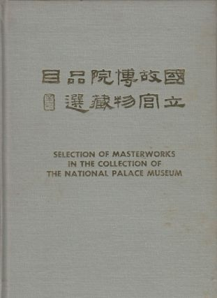 Selection of Masterworks in the Collection of the National Palace Museum. Chiang Fu-tsung...