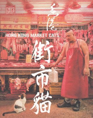 Chinese Whiskers: Hong Kong Market Cats. Alison Jean Lester Marcel Heijnen, Michael Bass, photographs, haiku, foreword and cat stories.