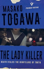 The Lady Killer. Masako Togawa