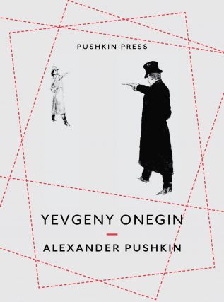 Yevgeny Onegin: A Novel in Verse. Alexander Pushkin.