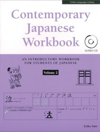 Contemporary Japanese Workbook: An Introductory Workbook for Students of Japanese Volume 2 (with Audio CD). Eriko Sato.